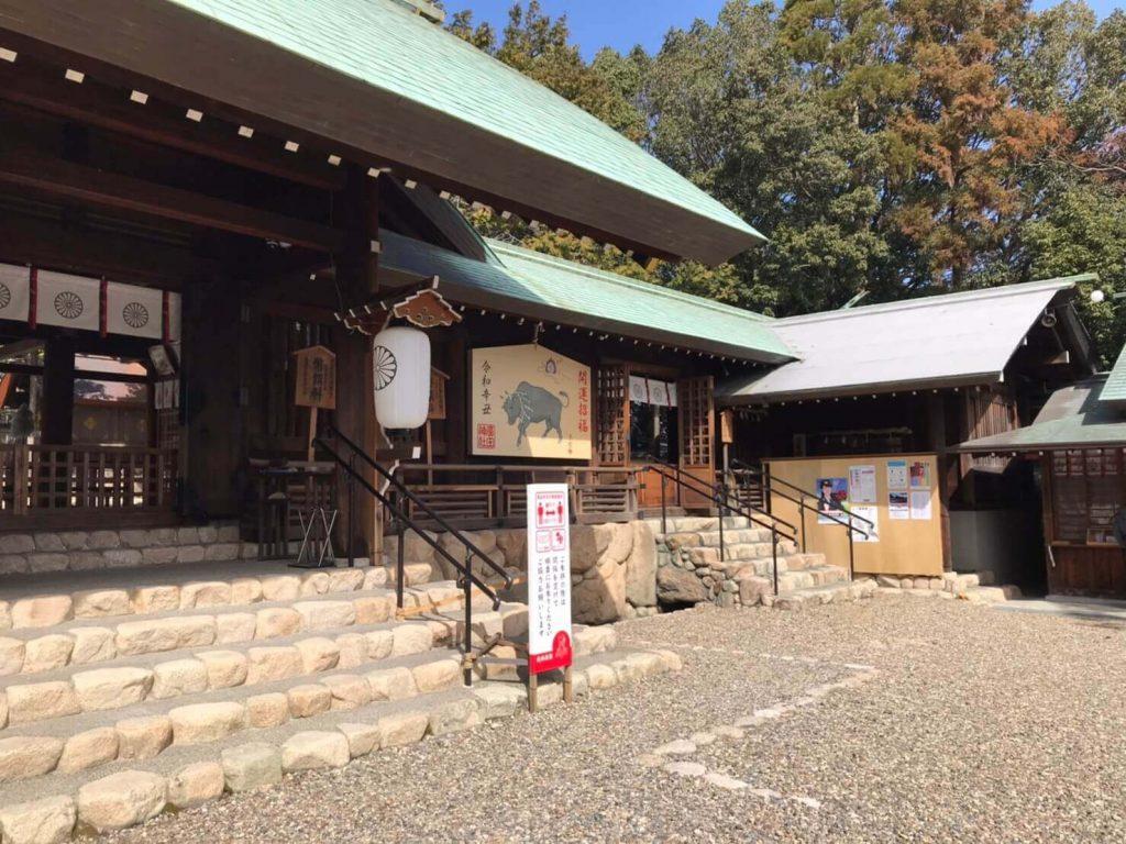 ハルヒの聖地 廣田神社