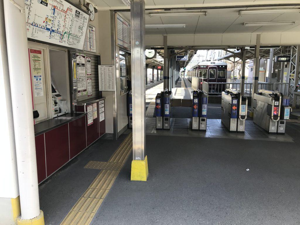 ハルヒの聖地 甲陽園駅